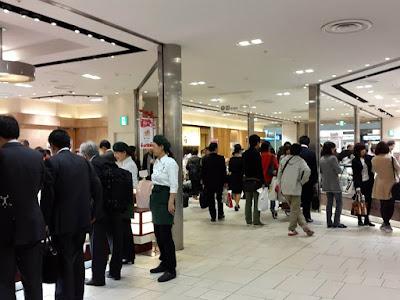 Shinagawa Station Department Store