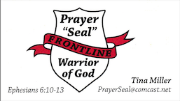Prayer Seal by Tina Miller