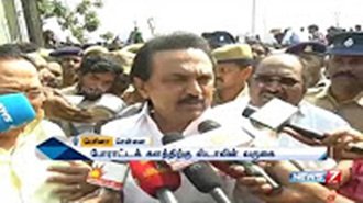 Stalin speaks about Jallikattu protest in Chennai