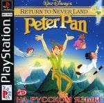 Disney's Peter Pan - Return to Never Land