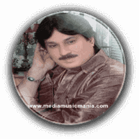 Shaman Ali Mirali | Sindhi Folk Songs Download