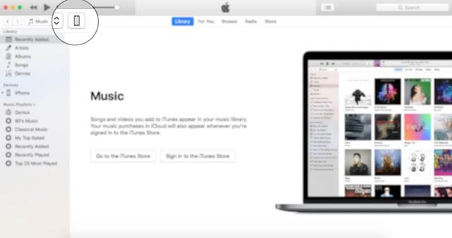 طريقة عمل نسخة احتياطية للايفون والايباد عن طريق الايتونز iTunes