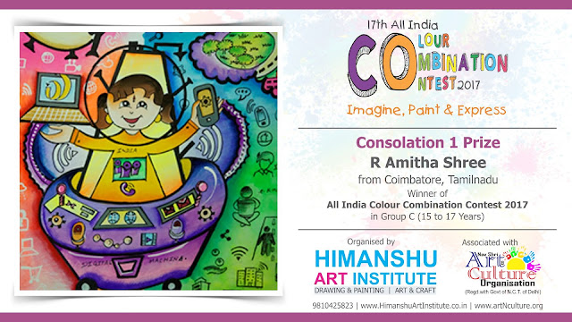 Consolation 1 Prize Winner R Amitha Shree from Coimbatore, Tamilnadu in All India National Level Painting Competition for Kids