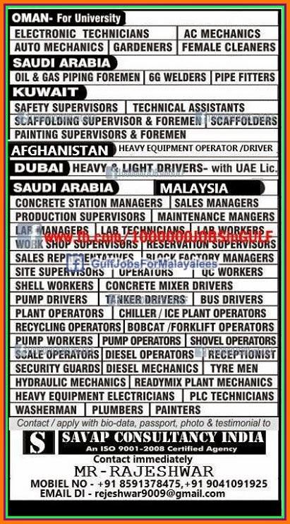 Oman,KSA, Kuwait,Afganistan,Dubai & Malaysia large job ...