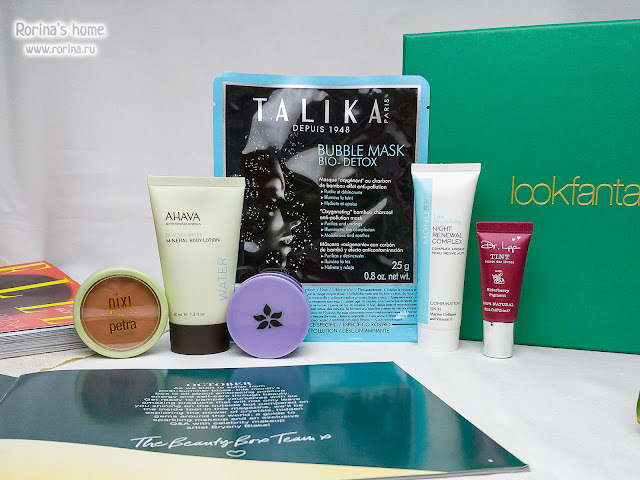 Lookfantastic Beauty Box October 2018: отзывы
