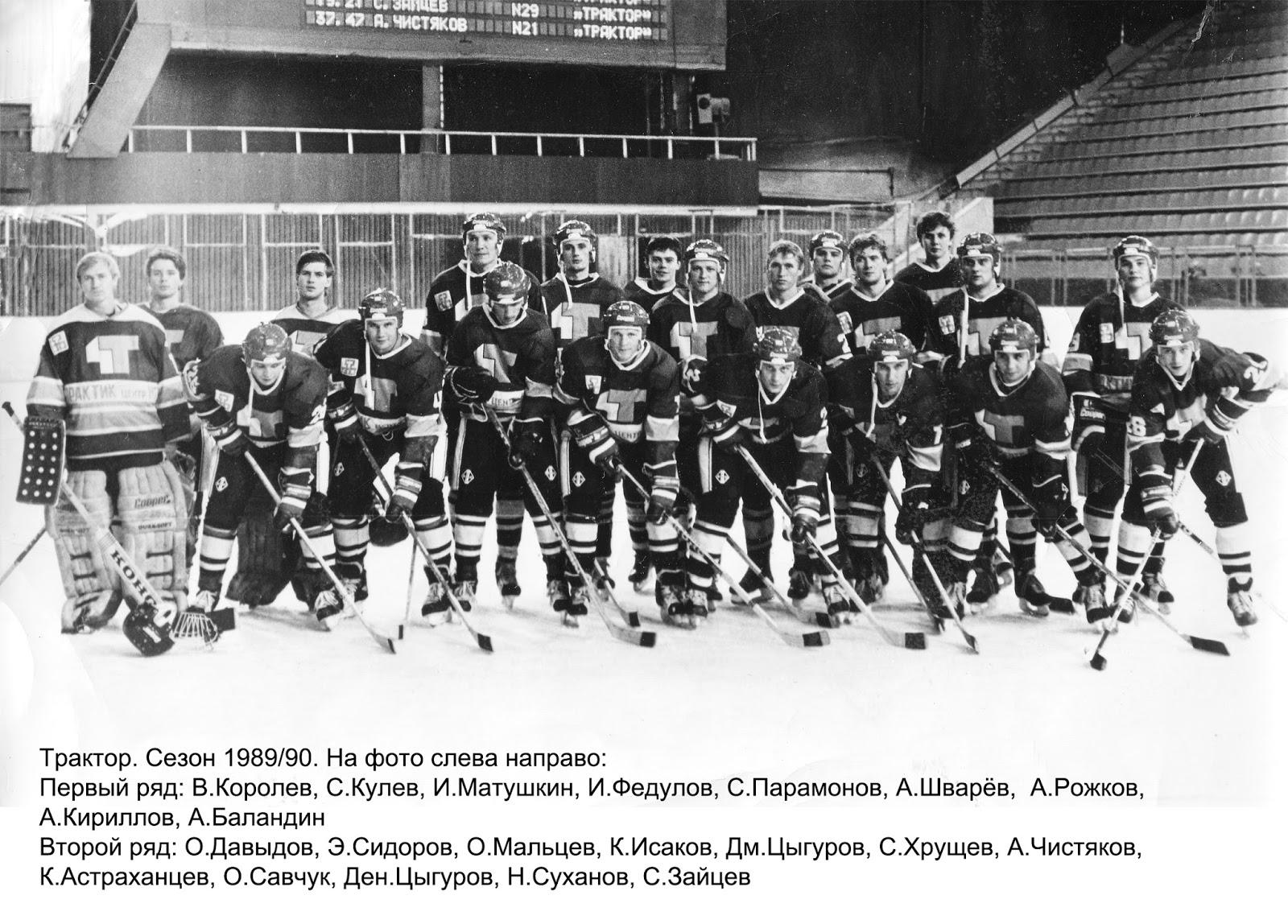 хоккей савчук олег