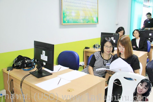 กิจการโทรทัศน์, กสทช,uso,ยูโซ,ไอทีแม่บ้าน,ครูเจ,โครงการรัฐบาล,รัฐบาล,วิทยากร,ไทยแลนด์ 4.0,Thailand 4.0,ไอทีแม่บ้าน ครูเจ, ครูรัฐบาล