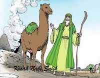 Kisah Lengkap Nabi Salih Berdasarkan Al Qur'an