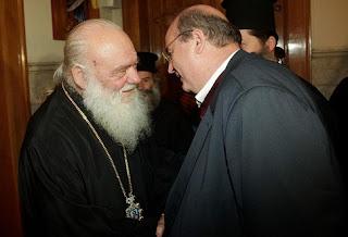 Φίλη σε Ιερώνυμο - Ζητάει το χωρισμό Κράτους-Εκκλησίας
