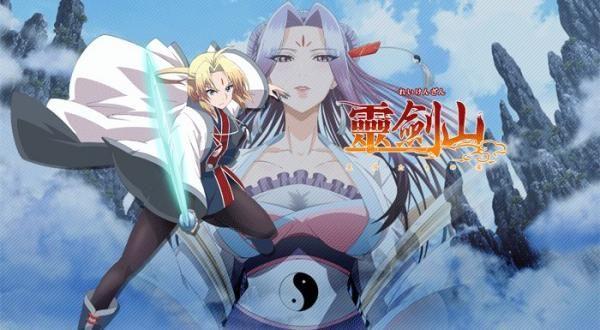 Reikenzan: Hoshikuzu-tachi no Utage (12/12) (130MB) (HDL) (Sub Español) (Mega)