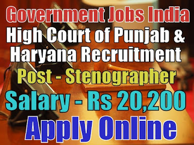 High Court of Punjab and Haryana Recruitment 2018