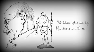 Gandhi Jayanti and International day of Non Violence