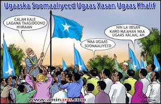 somalida iyo xulla amin arts