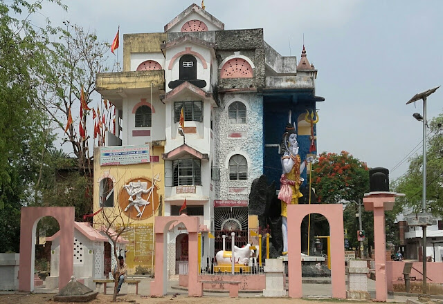 Banka Temple