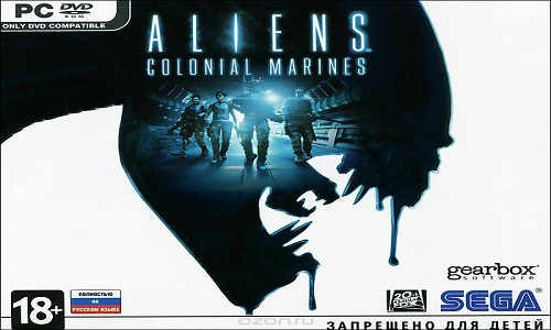 Aliens Colonial Marines Game Free Download