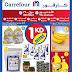 Carrefour Kuwait - 1 KD Offers