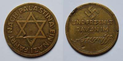 La conexion nazi-sionista y la justificacion....