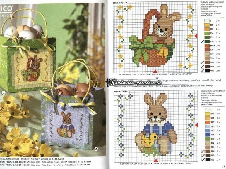 Кролики. Пасхальная вышивка для мешочков