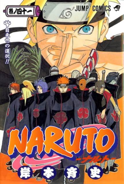 ดูกาตูนออนไลน์ Naruto Shippuuden ตอนที่ 1-216 [พากย์ไทย]+[ซับไทย] อัพเดท 216