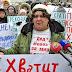 Русские гибнут только там, где их «защищают»