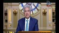 برنامج العاشره مساء مع وائل الابراشى حلقة الاربعاء 28-12-2016