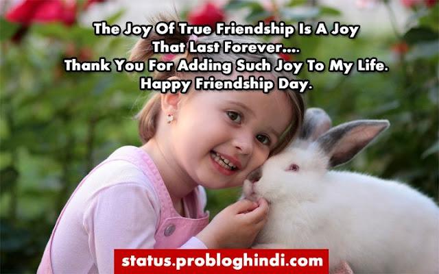 friendship status in hindi,friendship status in english,status for friends forever,yaari dosti status for whatsapp,cute friendship status,funny friendship status,happy friendship day status,true friendship status,friendship quotes,friendship status images