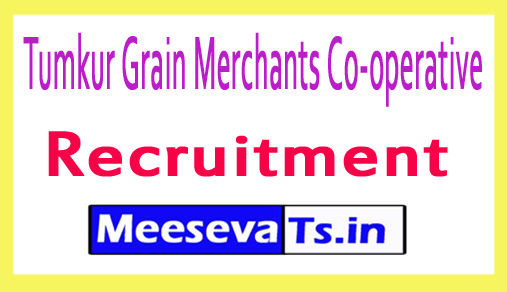 Tumkur Grain Merchants Co-operative TGMC Bank Recruitment