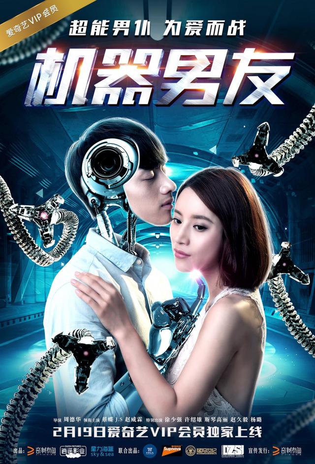 Xem Phim Bạn Trai Robot 2017