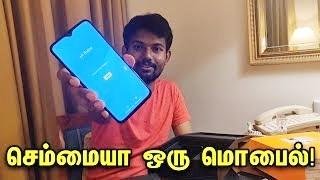 10GB Ram, 256GB Internal Storage Mobile, OnePlus 6T McLaren Edition UNBOXING