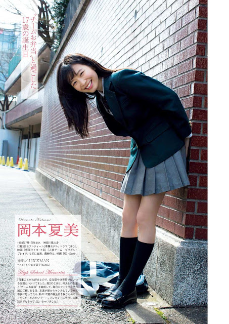 Highschool Graduation Weekly Playboy March 2017 Photos