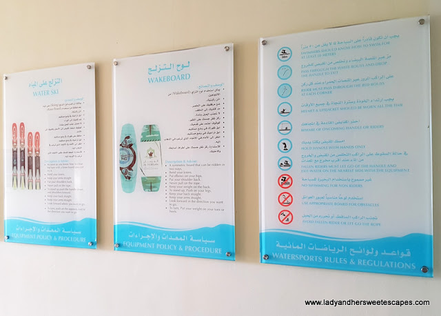 things to remember at Al Forsan