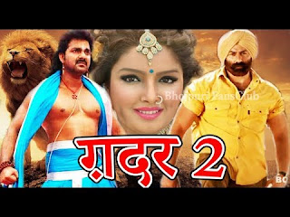 Bhojpuri movie download in hd site