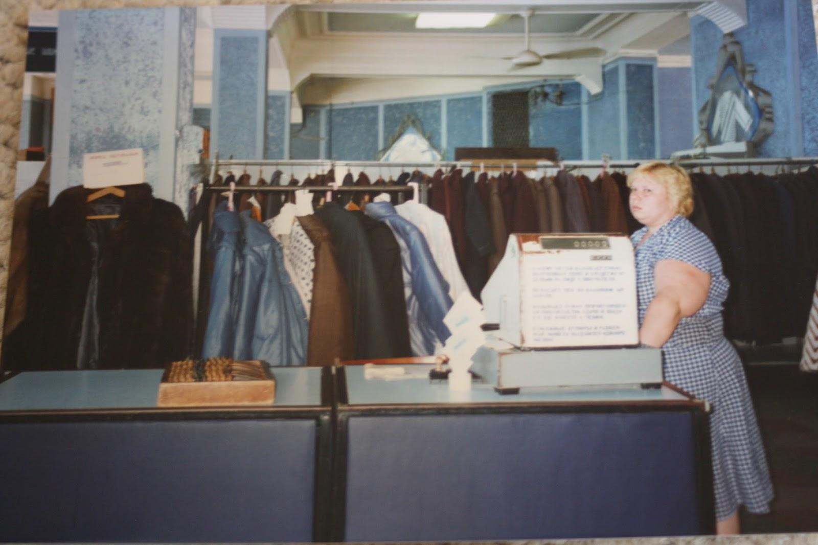 Sochi-shop-1990-memories