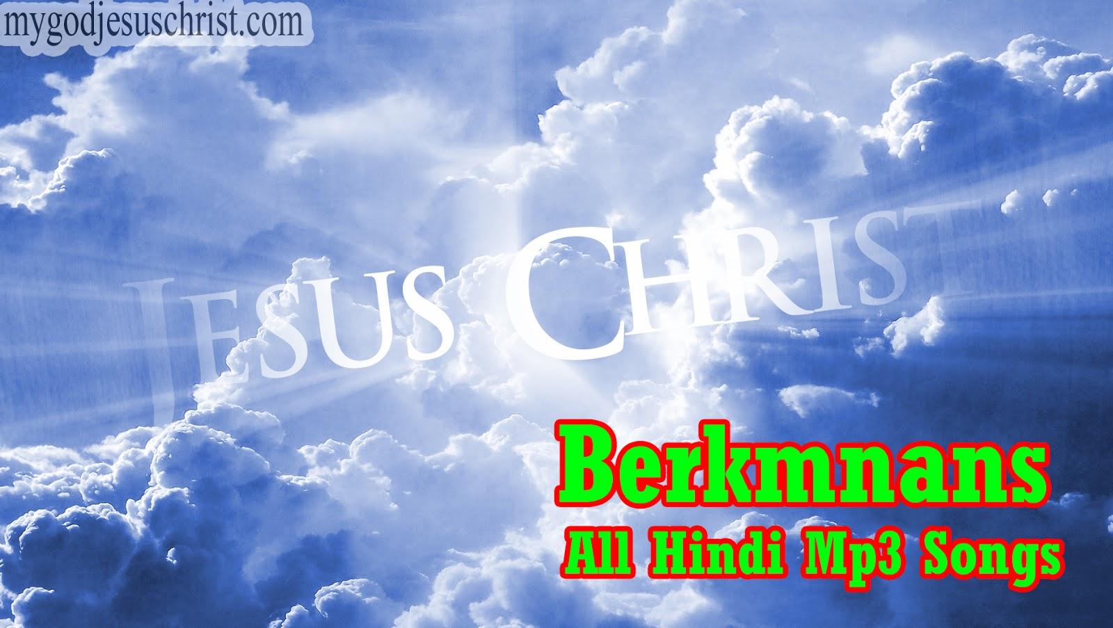 Jesus christ songs free download.