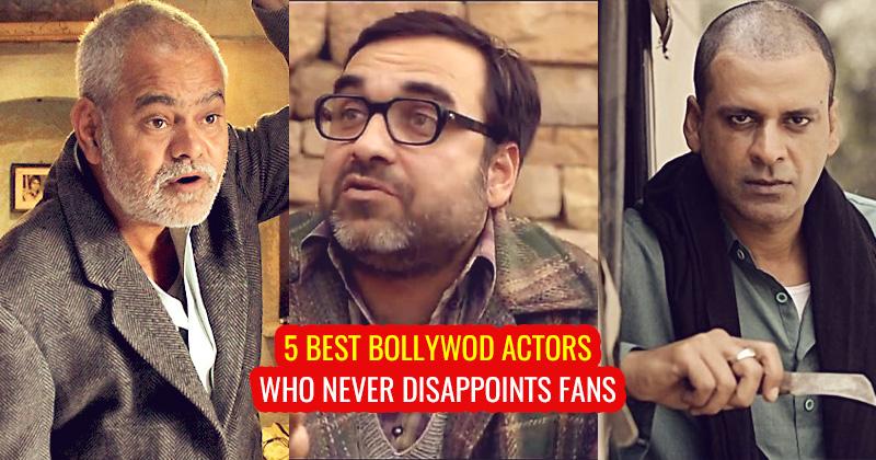 Best Bollywood actors - Sanjay Mishra, Pankaj Tripathi and Manoj Bajpayee