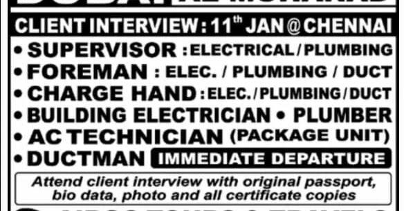 Dubai Al Muhanad Immediate Job vacancies - Gulf Jobs for