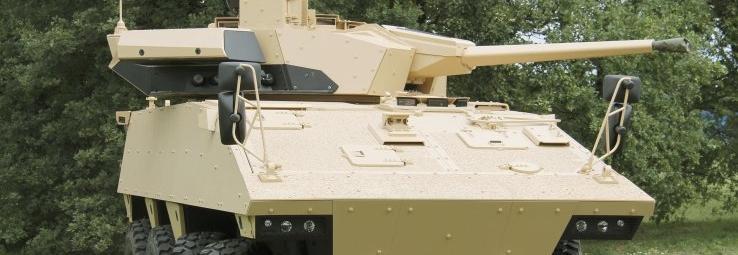 Сучасні тенденції розвитку озброєння БМП: гармата