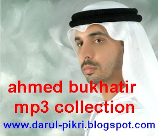 ahmed bukhatir mp3 collection