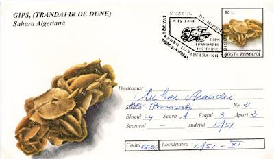 Enteropostal de Azerbaiyán con un ejemplar de Rosa del Desierto. Perteneciente a la colección filatélica de José Juan Iglesias Pintado