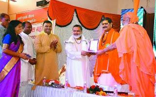 Maharshi Mahesh Yogi birth centenary was celebrated in grand manner in city on Saturday