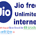 Jio Phone Aur Sim Me Bina Recharge Ke Free Internet Kaise Chalaye