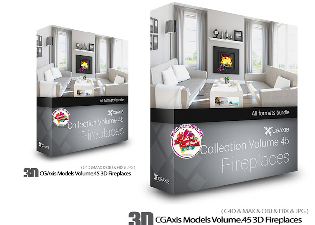 Download a variety of three-dimensional models fireplaces ceiling, wall, stand, etc. for Synmafvrdy, trade and Max Vieri