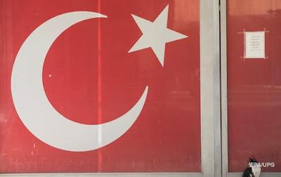 Анкара пообіцяла відповісти на санкції США