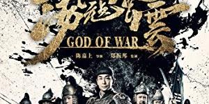 Download Film God Of War (2017) BluRay