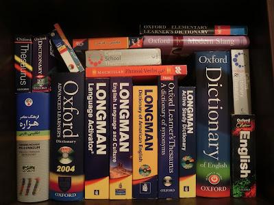 O uso do dicionário dentro e fora da sala de aula