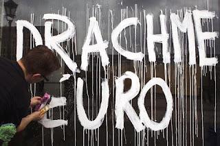 Ενας στους 3 Ελληνες πολίτες θέλει... επιστροφή στη δραχμή