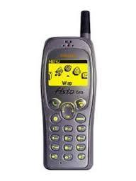 Spesifikasi Handphone Philips Fisio 610