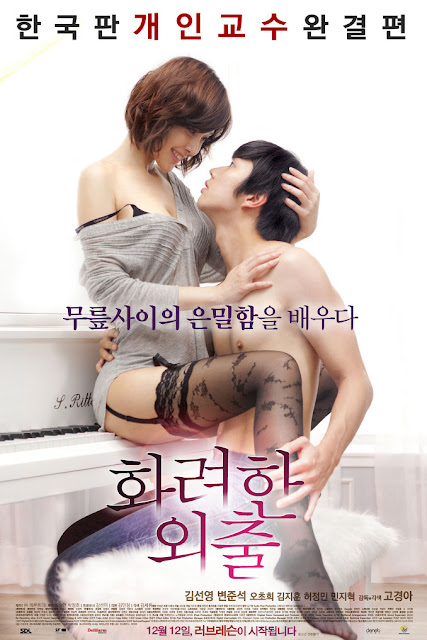 Love Lesson 2013 HDRip 720p Subtitle Indonesia
