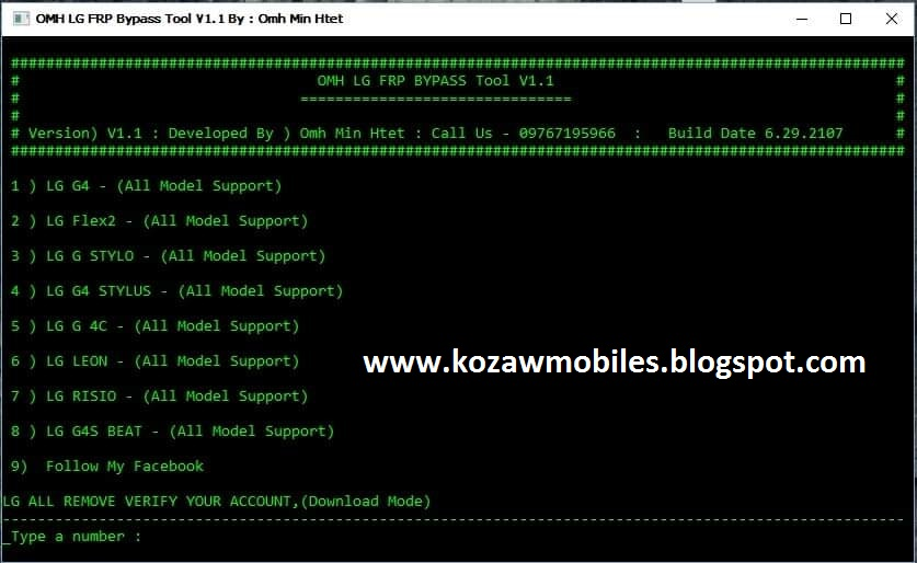 OHM LG FRP Bypass Tool V1 2 - KoZaw Mobile & IT နည်းပညာ