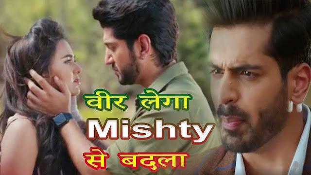 Mishti calls off her relationship ,Veer stunned in Silsila Badalte Rishton Ka 2